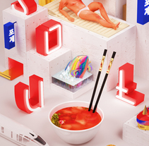 SEOUL. A 3D, Art Direction, and Graphic Design project by Alejandra Gómez Díaz - 07.20.2015